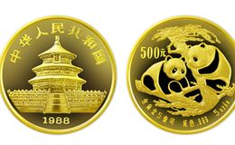 1988年5盎司熊猫金币价格