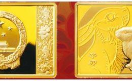 2011年5盎司生肖兔长方形金币价格