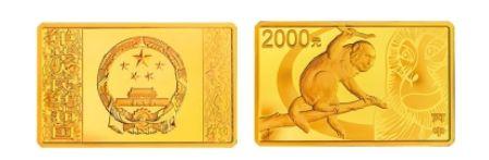 2016年5盎司生肖猴长方形金币价格