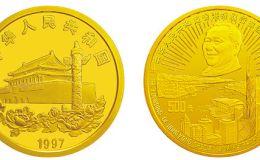 香港回歸祖國金銀幣3組5盎司金幣價格