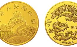 1990版龙凤金银币20盎司金币价格