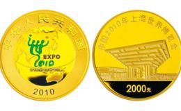 2010年上海世博会5盎司金币价格