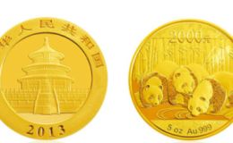 回收2013年5盎司熊猫金币价格