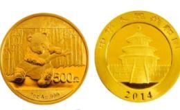 2014年1盎司熊貓金幣價格