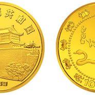 1989年12盎司生肖蛇金币价格