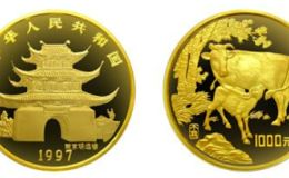 1997年12盎司生肖牛金幣價格