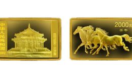 2002年马年生肖5盎司方形纪念金币价格