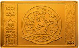 2004年5盎司生肖猴长方形金币价格