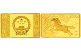 2014年5盎司生肖马长方形金币价格