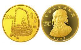 1997年齐白石5盎司纪念金币价格