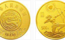黄河文化金银纪念币2组5盎司金币价格
