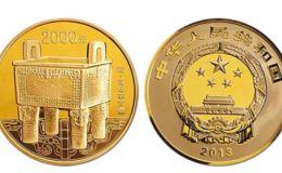 青銅器金銀幣2組5盎司金幣價格