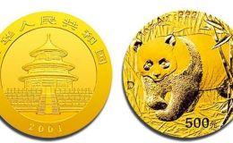 2001年1盎司熊猫金币价格