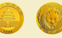 2003年1公斤熊猫金币价格