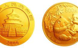 2006年1盎司熊猫金币价格