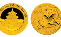 2007年1公斤熊貓金幣價格