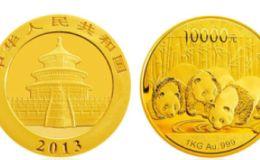 2013年1公斤熊貓金幣價格