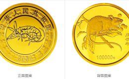2008年10公斤生肖鼠金幣價格