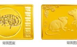 2008中國戊子(鼠)年5盎司長方形紀念金幣