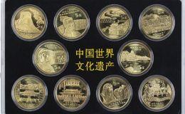 世界文化遗产金银币回收价格