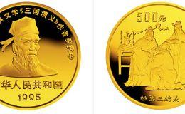 三国演义1组5盎司金币价格