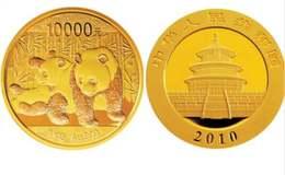 2010版熊猫金银纪念币1公斤金质纪念币