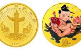 1997年1/10盎司吉庆有余彩金币价格