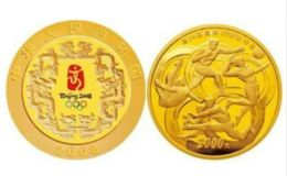 奥林匹克运动会3组5盎司金币价格