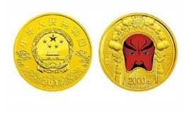 2012年京劇臉譜3組關羽5盎司金幣價格