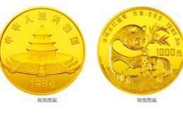 1986年12盎司熊貓金幣價格