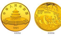 1991年12盎司熊猫金币价格及图片