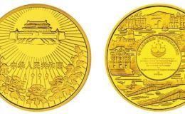 澳门回归5盎司金币价格