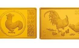 2005年5盎司生肖雞長方形金幣價格