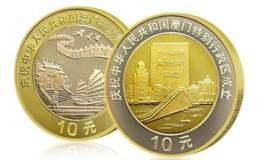澳门回归祖国金银币1组5盎司金币价格