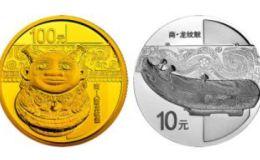 青銅器金銀幣回收價格