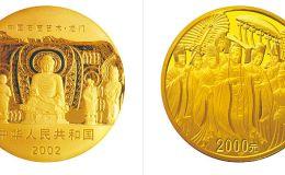 龍門5盎司金銀幣價格