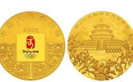 奧林匹克運動會3組10公斤金幣價格