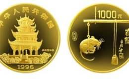 1996年12盎司生肖鼠金幣價格
