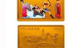 西游記2組5盎司金幣價格圖片