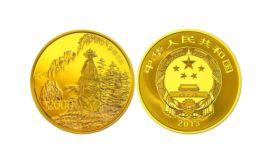黃山金銀紀念幣回收價格及圖片