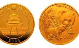 2004年1盎司熊貓金幣價格