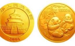 2006年1公斤熊貓金幣價格