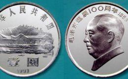 毛泽东诞辰100周年金银纪念币5盎司圆形金质纪念币价格