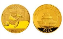 2014年1公斤熊猫金币价格