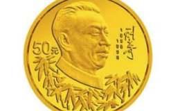 1998年劉少奇金回收價格