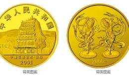 敦煌5盎司金銀幣價格