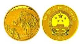 九华山1公斤金币价格