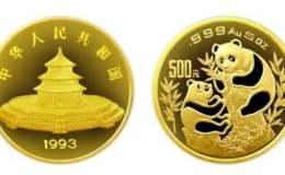 1993年5盎司熊貓金幣價格表