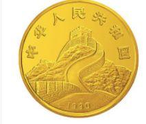 1990版龙凤纪念币20盎司圆形金质纪念币