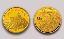 """""""拥有一片故土""""中国名胜金银纪念币5盎司圆形金质纪念币及图片"""